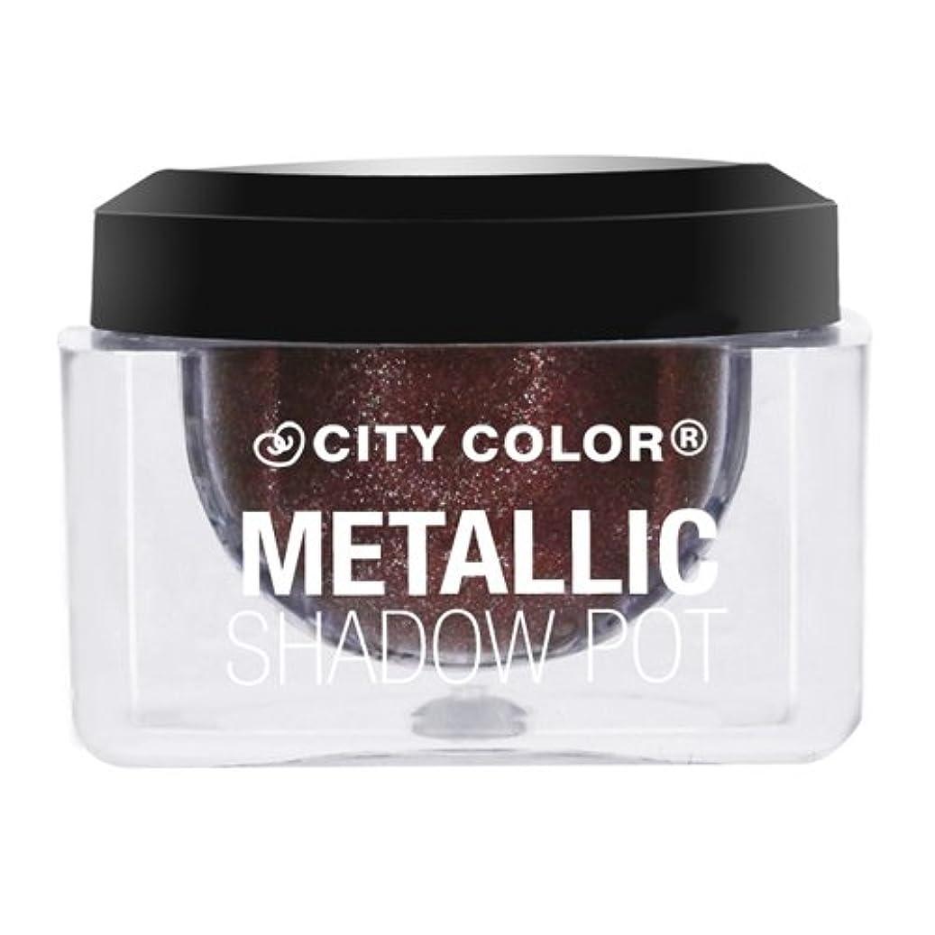 アフリカ人遺伝的放棄された(3 Pack) CITY COLOR Metallic Shadow Pot - Nebulla (並行輸入品)