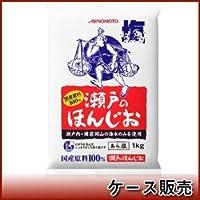 味の素 瀬戸のほんじお 1kg袋Q × 10袋入り