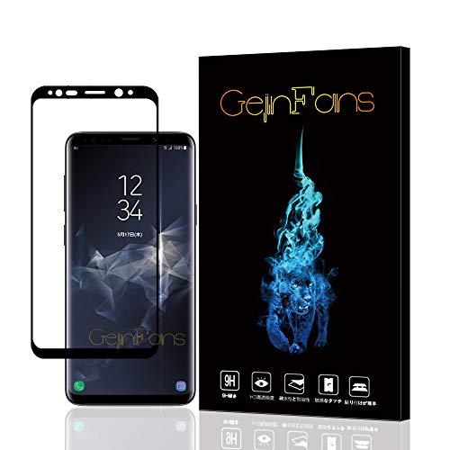 【1枚セット】Galaxy S9 Plus SC-03K SCV39保護フィルム 強化ガラスフィルム 旭硝子素材 3D超薄型 硬度9H 気泡ゼロ 高感度 高透過率 飛散防止処理 指紋防止 衝撃吸収 貼り付け簡単(S9 Plus)