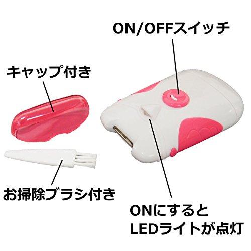 富士パックス販売『LEDライト付き電動爪切り』