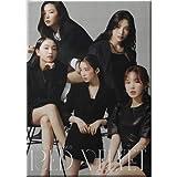SM Entertainment Red Velvet 2021 Season's Greetings Calendar Set + Extra Photocards Set