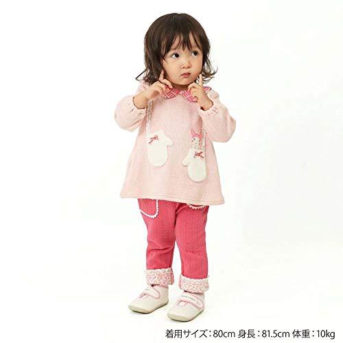 『coeur a coeur (クーラクール) トレーナー (70~100cm) キムラタンの子供服 (44419-184) ピンク 80』の5枚目の画像