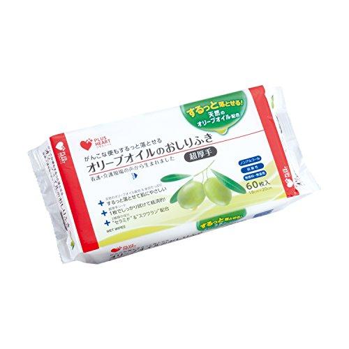 オリーブオイルのおしりふき 超厚手 60枚入【3個セット】