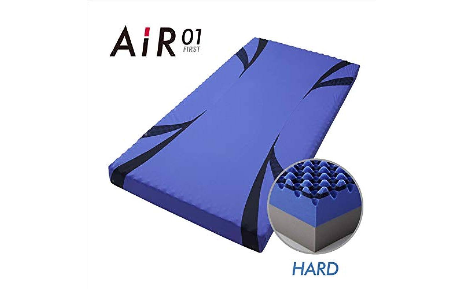Air01 HARD セミダブル | Sleepee(スリーピー)