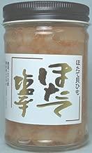 ほたて塩辛(瓶)130g