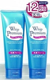 サンソフィア ホイッププレミアム 洗顔フォーム(2個セット)
