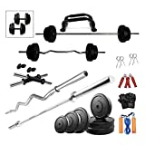 """Hashtag 30 kg home Gym PVC Package Package Weight Details : 5 Kg x 4 = 10 Kg + 2.5 Kg x 4 = 10 Kg = Total Weight 30 kg 5 Ft Straight Bar(User Weight Capacity of Bar 100 Kg) + 3 Ft Curl Bar + 2 x 14"""" Dumbbell Rod +4 Spring Locks for Bar(It Can't come ..."""
