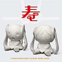 【Amazon.co.jp限定】PINOCCHIOP BEST ALBUM 2009-2020 寿 (メガジャケ付)