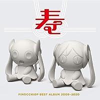 PINOCCHIOP BEST ALBUM 2009-2020 寿 (特典なし)