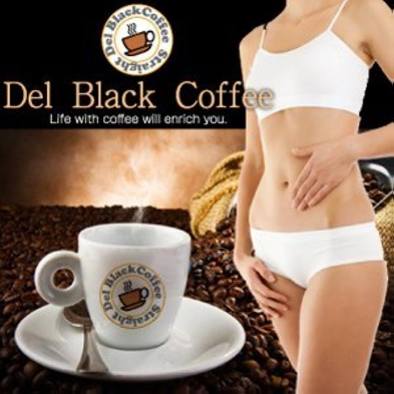 トランペット液化するおもしろいデルブラックコーヒー