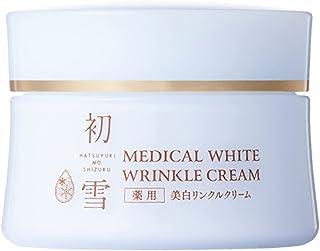 初雪の雫 薬用 美白 リンクルクリーム シワ改善 シミ 予防 クリーム 有効成分 ナイアシンアミド 医薬部外品 日本製 (30g)
