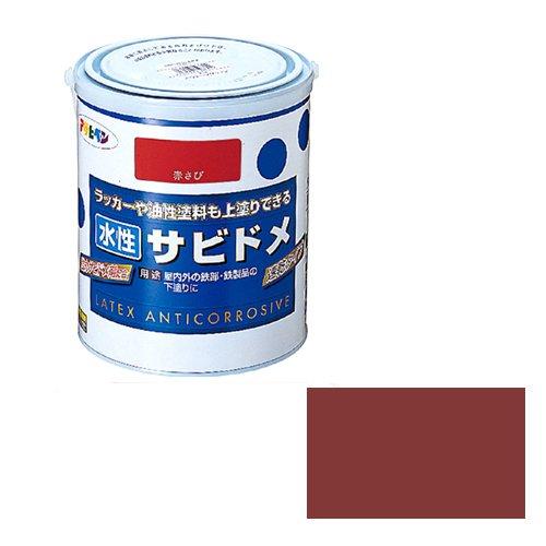 アサヒペン 水性サビドメ 赤さび 缶1.6l