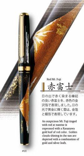 プラチナ 蒔絵万年筆 金沢箔 赤富士 中字(M) PTL-15000H#58-3
