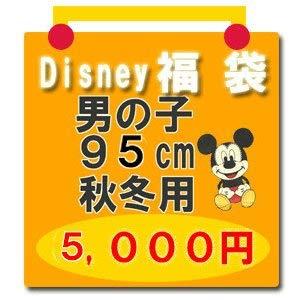 (ディズニー)Disney 福袋 ベビー服 子供服 福袋 サイズ:80、90、95 男の子 キャラクター ミッキー 秋冬用 福袋 (90)