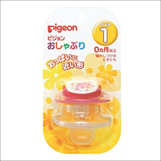 Pigeon Baby Pacifier Step 1 for 0-4 Months BPA Free (Pink)