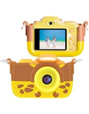 FishOaky Camera kinderen, 12MP HD fotoapparaat digitale camera kinderen, fotocamera camcorder 2 inch LCD-scherm / 2 lenzen / selfie / 4x digitale zoom, kerstcadeau speelgoed kinderen (geel)