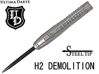 ダーツバレル H2 DEMOLITION STEEL