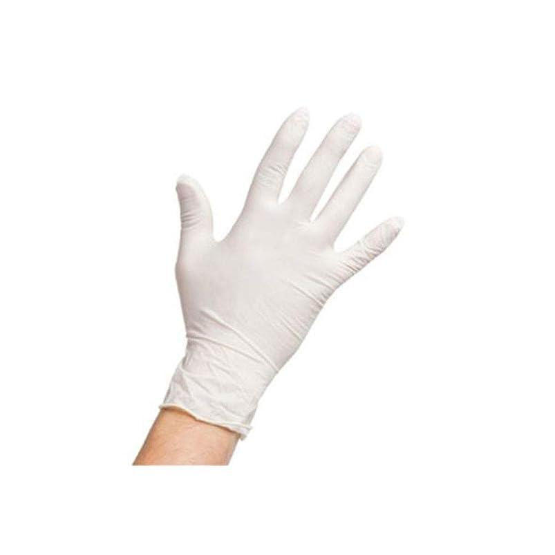 カテナ富試してみる(A1ラテックス) 最高品質のLatex手袋 ニトリル手袋 パウダーフリー 無粉末 200枚(6g Latex、4g Nitrile)【海外配送商品】【並行輸入品】 (S)