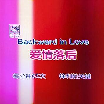 Backward in Love