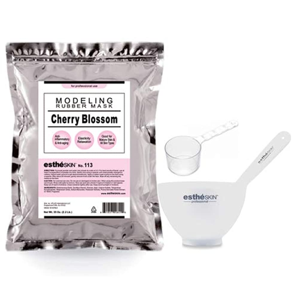 estheSKIN No.113 Cherry Blossom Rubber Mask Powder 35oz. with Mixing Bowl, Spatula, Measuring Spoon for Professional Facial Treatment