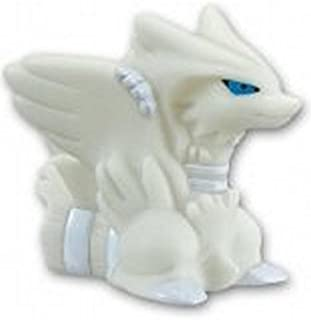 Bandai Pokemon Finger Puppet Mini PVC Figure - Reshiram