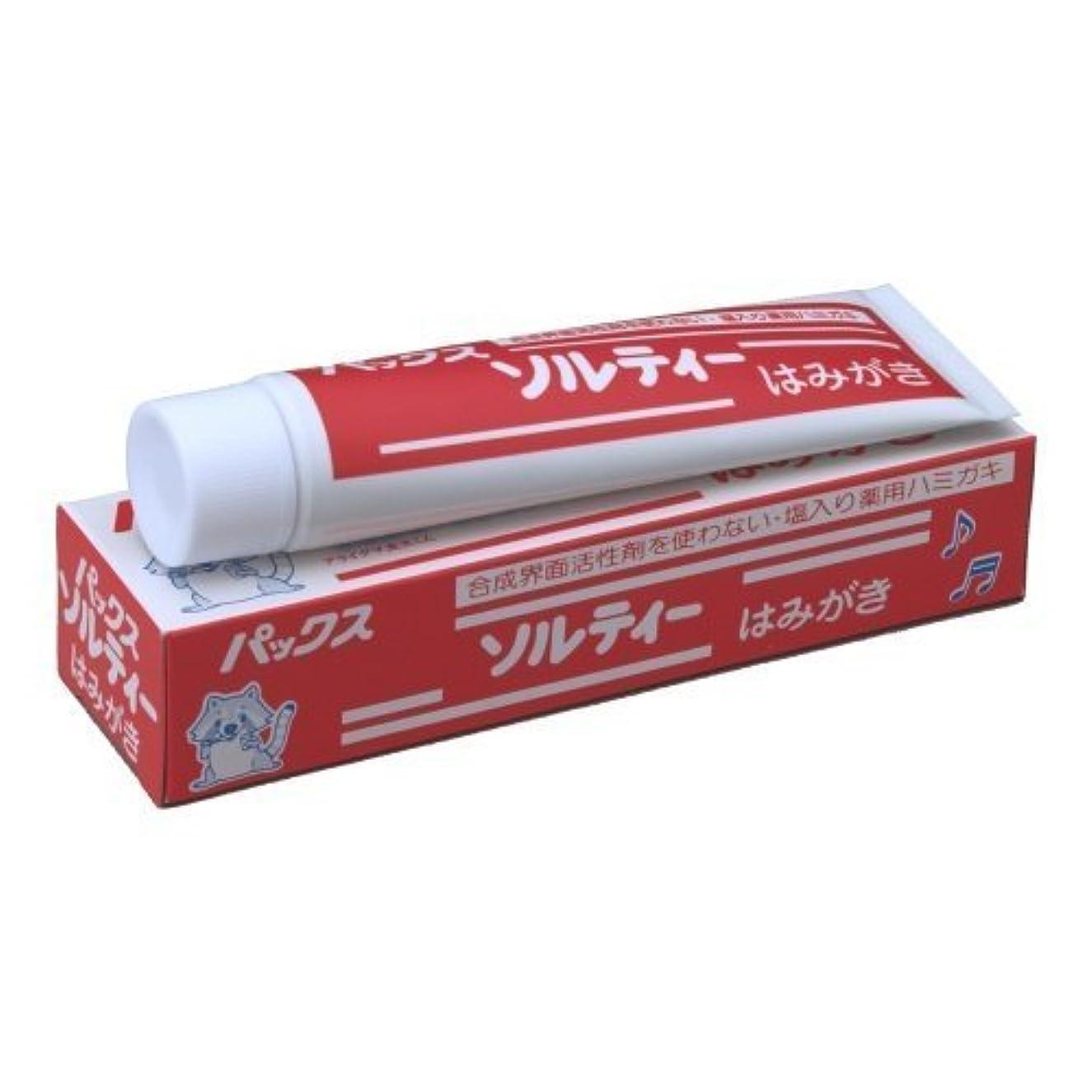 加入アパート深さパックスソルティー齒磨き 80G【6個パック】