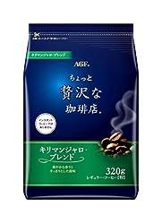 AGF ちょっと贅沢な珈琲店 レギュラーコーヒー キリマンジャロブレンド 320g 【 コーヒー 粉 】