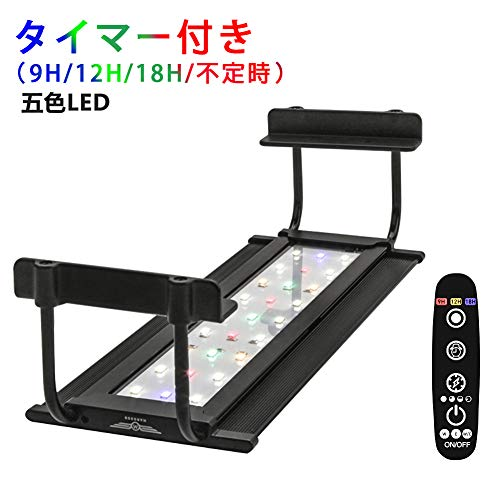 EAYHM アクアリウムライト 水槽LED 照明 魚ライト タイマー付き 30/45/50CM水槽対応 極薄 省エネ 水草育成