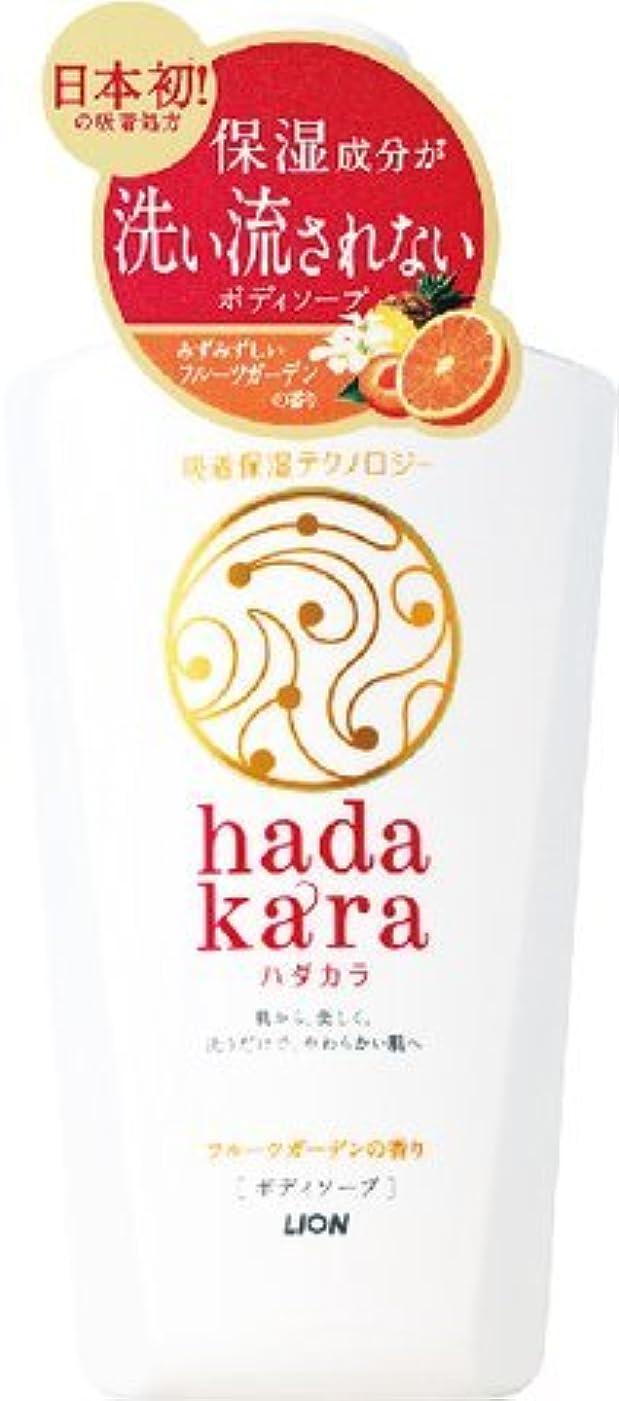 りんご外出成長hadakaraボディーソープ フルーツガーデンの香り 本体 × 3個セット