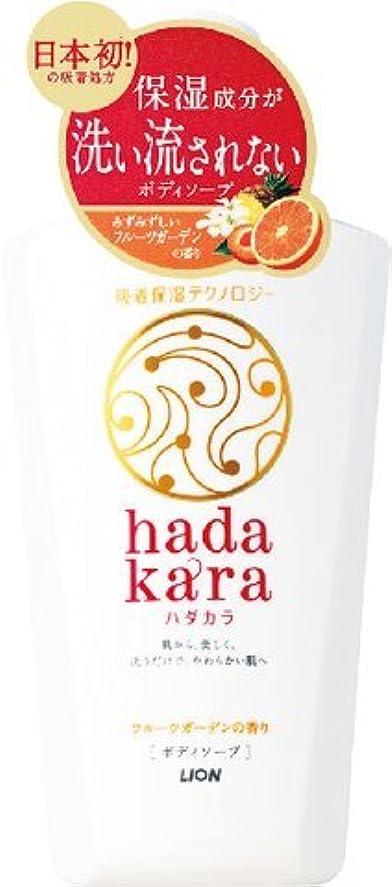 理論誰も信者hadakaraボディーソープ フルーツガーデンの香り 本体 × 5個セット