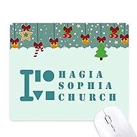 ハギア・ソフィア教会 ゲーム用スライドゴムのマウスパッドクリスマス