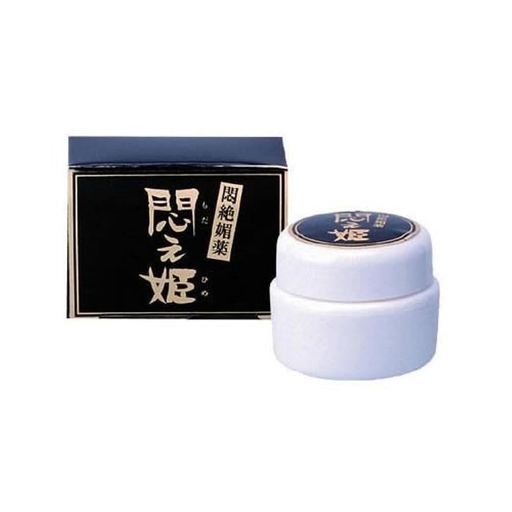 書道関係カスタム悶え姫(5g)