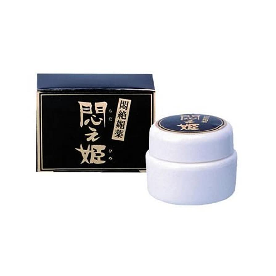 新鮮な大理石時代遅れ悶え姫(5g)