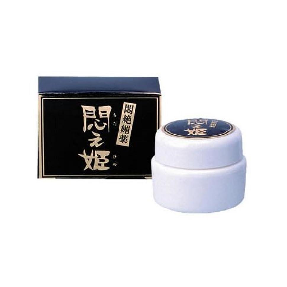 白菜魅惑的な制限悶え姫(5g)