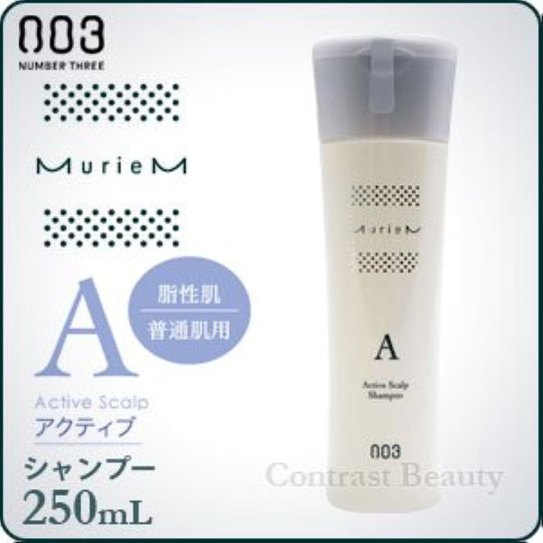 【X5個セット】 ナンバースリー ミュリアム クリスタル 薬用スカルプシャンプー A 250ml 医薬部外品