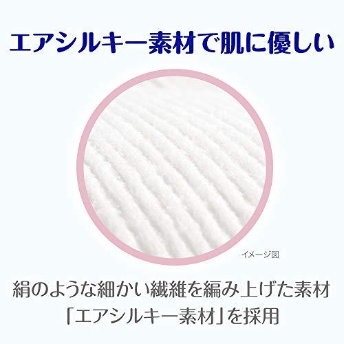 【Amazon.co.jp限定】ムーニーテープ新生児(お誕生~5000g)エアフィット111枚