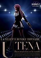【Amazon.co.jp限定】ミュージカル「少女革命ウテナ~深く綻ぶ黒薔薇の~」<Blu-ray版>(L判ブロマイド5枚セットA付き)