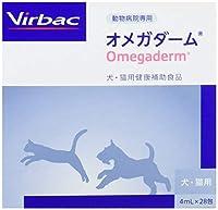 ビルバック (Virbac) 犬猫用 オメガダーム 4ml×28包