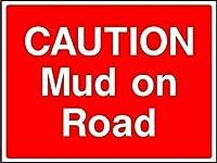 安全金属標識-『道の上の注意泥』