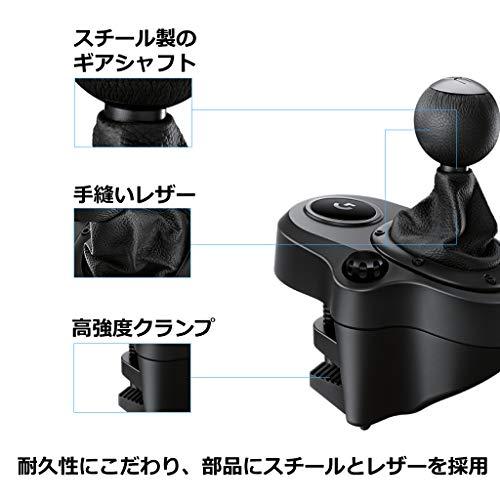 『Logicool G G29用 シフター LPST-14900 6速シフトレバー PS4/PS3/PC ドライビングフォース 国内正規品』の6枚目の画像