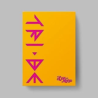 トライビー - CONMIGO CD+フォトブック+ブック マーク+フォトカード+ステッカー [韓国盤]