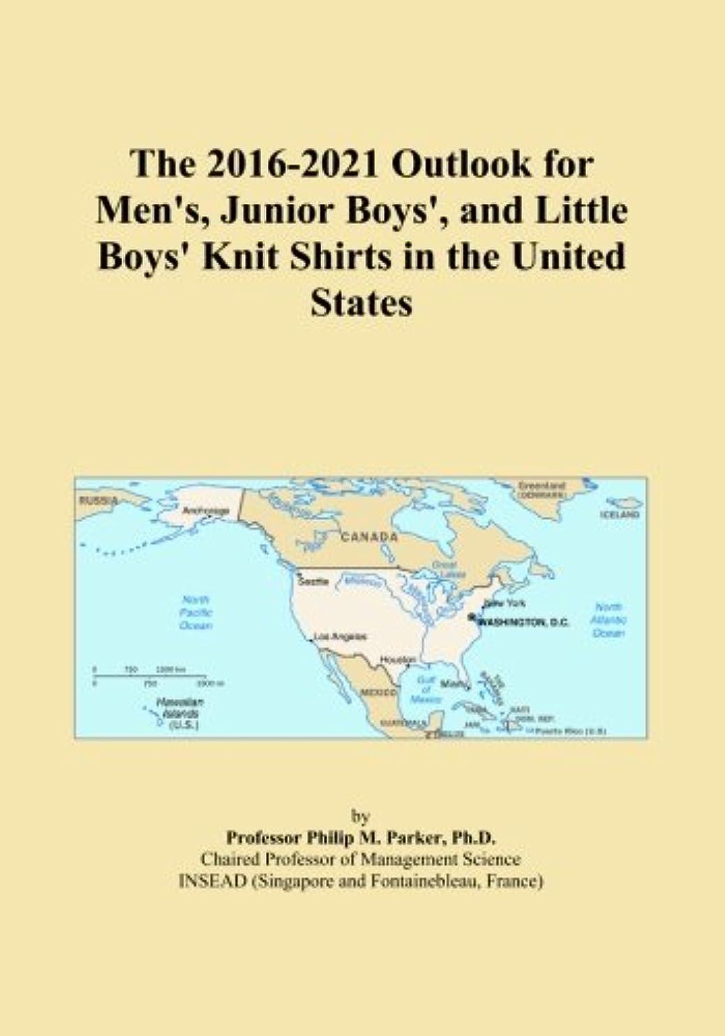 団結する階層近々The 2016-2021 Outlook for Men's, Junior Boys', and Little Boys' Knit Shirts in the United States