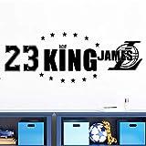 yiyiyaya Der König Der Lakers Lebron James Basketball Star