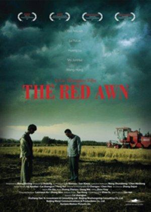 The Red Awn ( Hongse kanbaiyin ) ( Hong Se Kang Bai Yin ) [ Origine Australiano, Nessuna Lingua Italiana ]