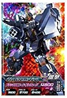 Gundam Tri Age / BUILD MS build [MS] B1-024 / Banshi~i / Norns (Unicorn mode) M (japan import)