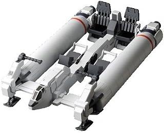HGUC 1/144 94式ベースジャバー プラモデル (プレミアムバンダイ限定)
