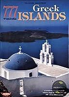 Hellenika nesia: 777 panemorpha 9607504089 Book Cover