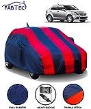 Fabtec Car Body Cover for Maruti Swift Dzire (2012-2016) with Mirror Antenna...