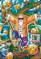 ドラゴンボールヒーローズJM01弾/HJ1-CP3 亀仙人 CP