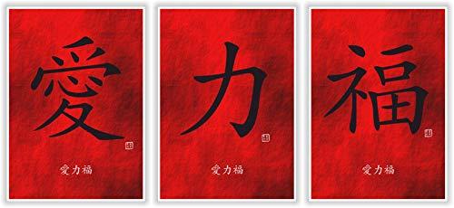Unbekannt Liebe Kraft GLÜCK Bild Kunstdruck Deko Bilder in Rot mit chinesischen - japanischen Kanji Kalligraphie Schriftzeichen
